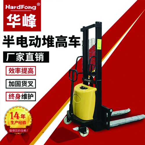 http://www.txhuafeng.com/data/images/product/20190722190438_968.jpg