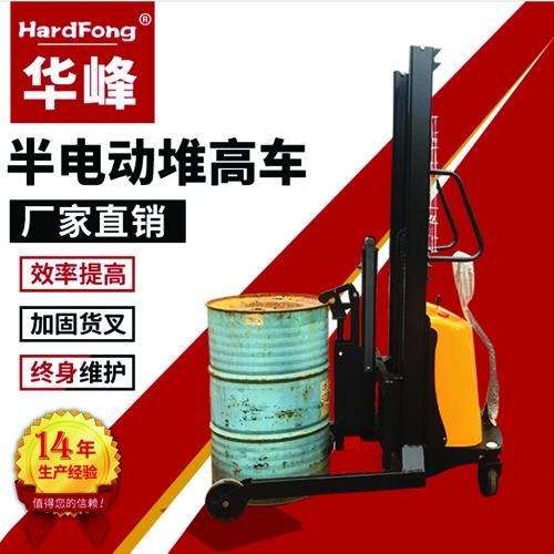 半电动液压油桶堆高车